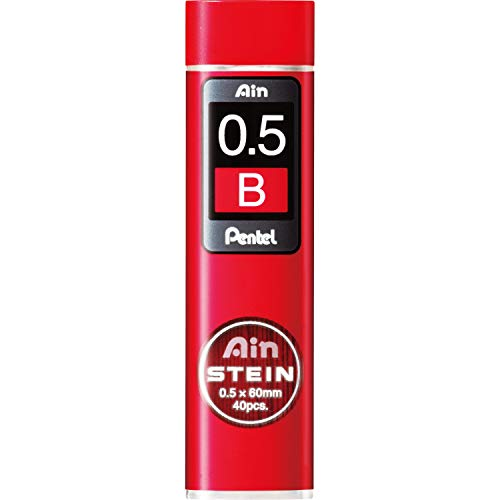 アイン 替芯 シュタイン 0.5mm B