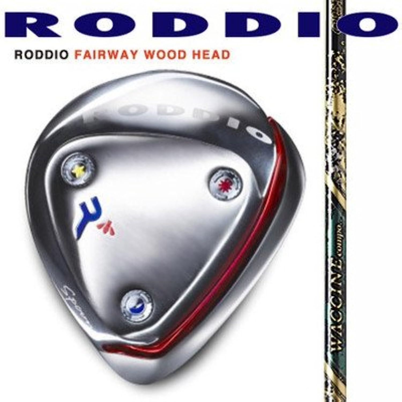 RODDIO フェアウェイウッド ワクチンコンポ GR51kFW R2 #3/SPOON