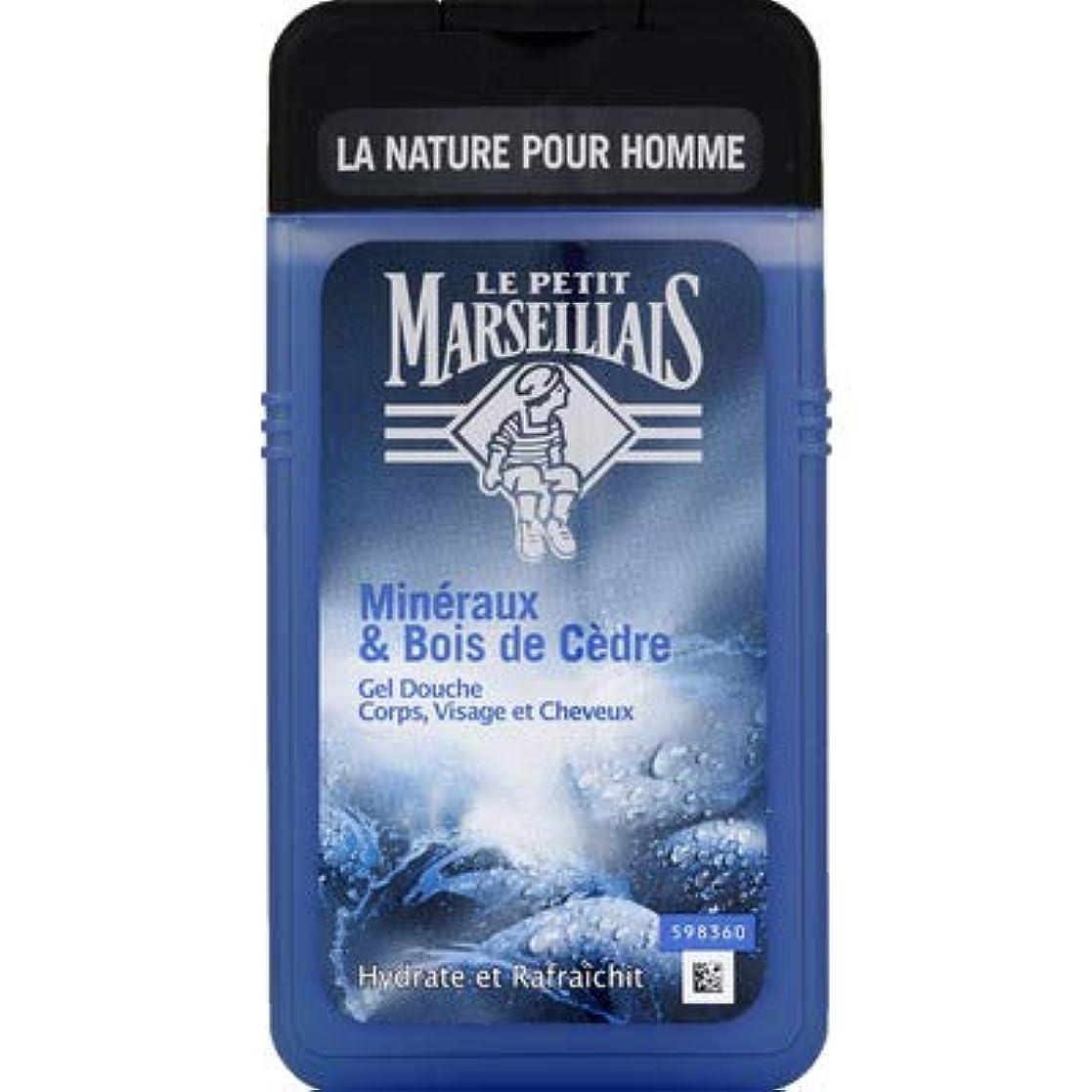 ヤング錫遠いメンズ用 顔?髪?体 ボディウォッシュ「ミネラル」と「シダーウッド」シャワージェル フランスの「ル?プティ?マルセイユ (Le Petit Marseillais)」 250ml