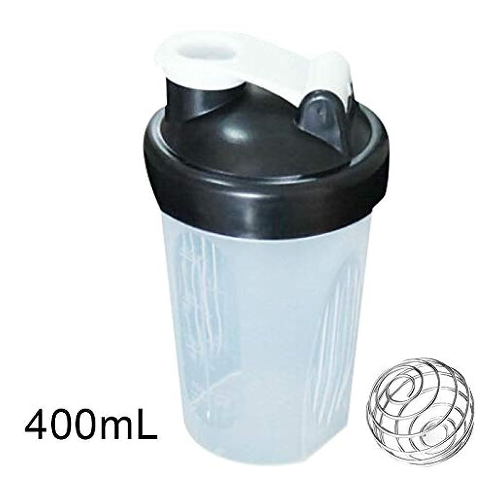 故意に戦いパウダーARTYGYD 400 / 600ml蛋白質の粉の混合のコップは感動的な球が付いている漏出防止の振動ボトルを密封しました