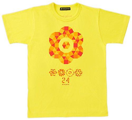 24時間テレビ 40 チャリ Tシャツ 2017 (サイズLL, 黄)