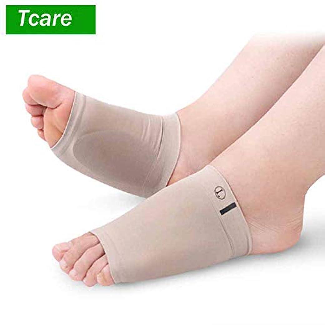 政府効果的乗ってゲルクッション型足関節アーチ支持スリーブ対足底筋膜炎フラットフィート痛みヒールスパーズヒールニューロマスヒップフィートと背中の問題からの救済