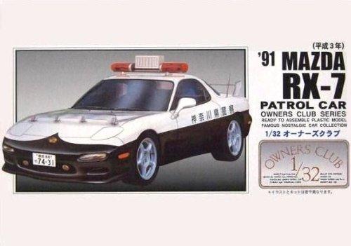 1/32 オーナーズクラブシリーズ No.58 '91 RX-7 高速パトカー仕様