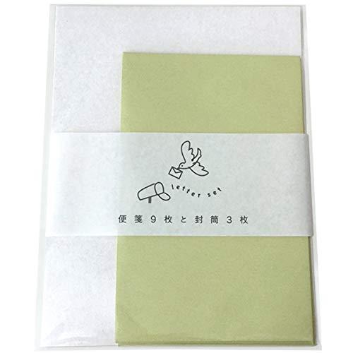 ピンナップ レターセット 1パック 便箋 9枚 封筒 3枚 x6パック LS36 里紙 白 x わさび