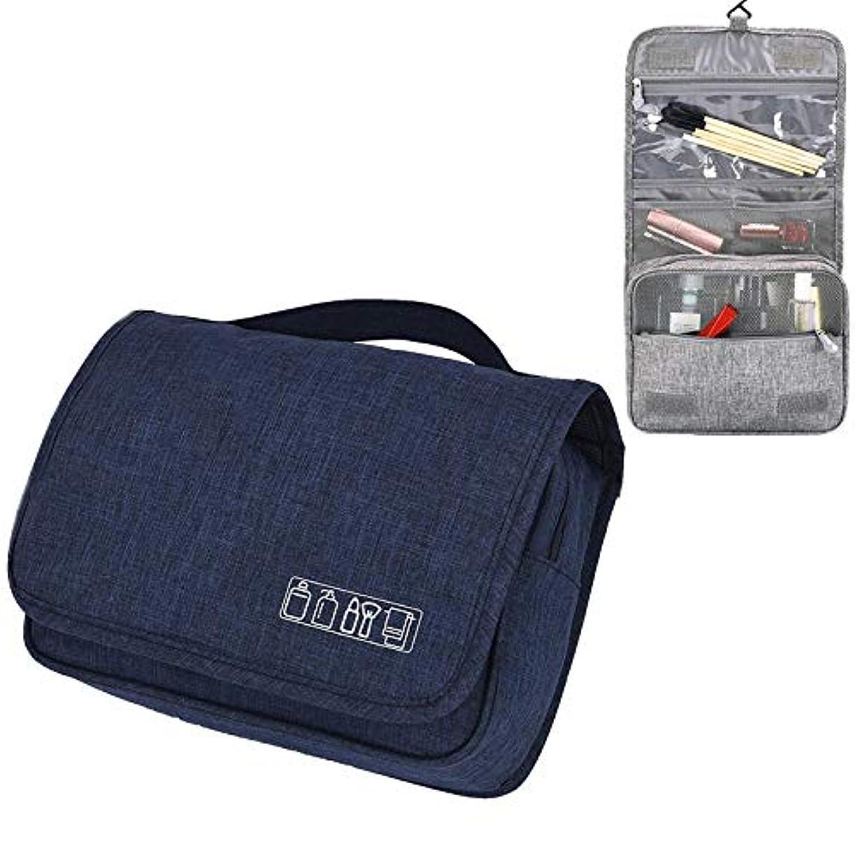 マークされたカード純粋なウォッシュバッグ 化粧品バッグ 旅行用収納バッグ フック付き携帯用折りたたみ収納袋 大容量 旅行?出張?家庭用