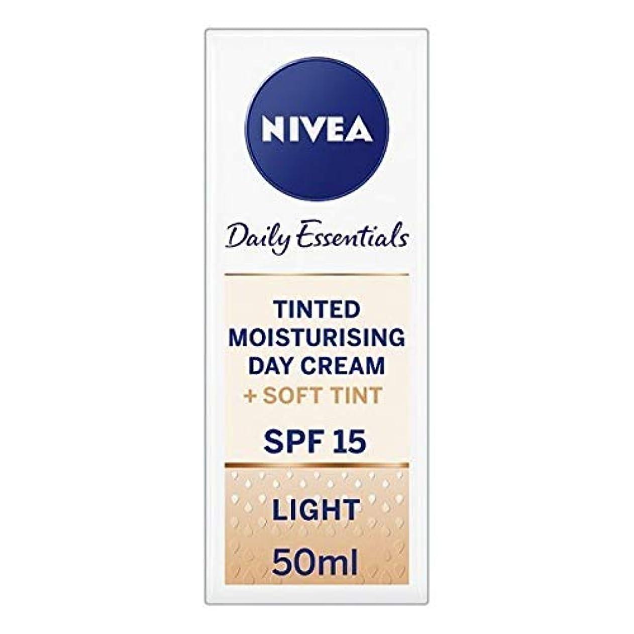 返還ボイコット爆発物[Nivea ] ニベアヴィサージュ着色保湿クリームの50ミリリットル - Nivea Visage Tinted Moisturising Cr?me 50ml [並行輸入品]