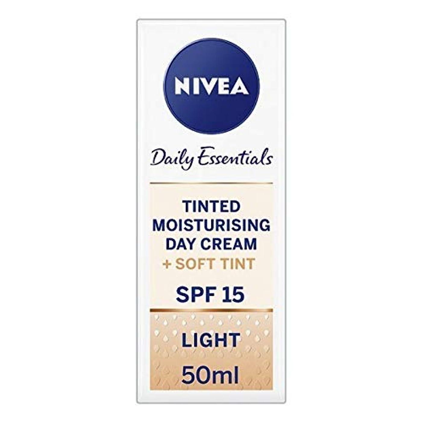 プーノ学習矢じり[Nivea ] ニベアヴィサージュ着色保湿クリームの50ミリリットル - Nivea Visage Tinted Moisturising Cr?me 50ml [並行輸入品]