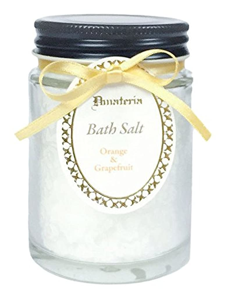 ピューソブリケット連想D materia バスソルト オレンジ&グレープフルーツ Orange&Grapefruit Bath Salt ディーマテリア