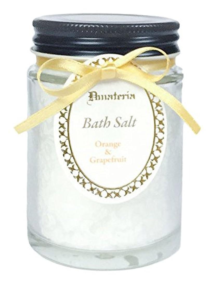 子音投げ捨てる皿D materia バスソルト オレンジ&グレープフルーツ Orange&Grapefruit Bath Salt ディーマテリア