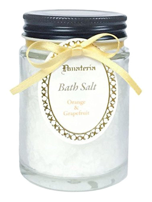 サイレント強大な電池D materia バスソルト オレンジ&グレープフルーツ Orange&Grapefruit Bath Salt ディーマテリア