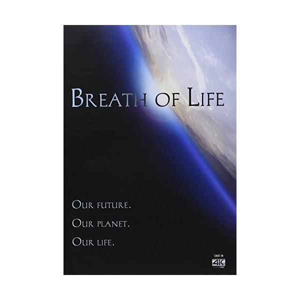 Breath of Life [DVD] [Im...の商品画像