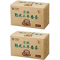 オーサワジャパン 有機熟成三年番茶(ティーバッグ) ×2セット