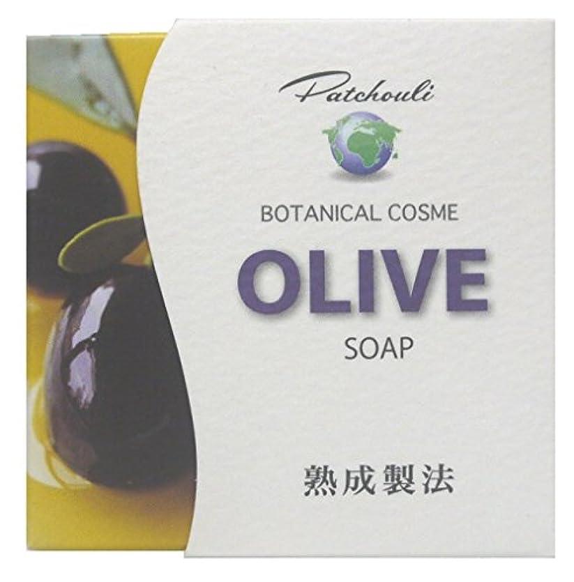 寄付マーケティング色合いパチュリ オリーブ石鹸 50g