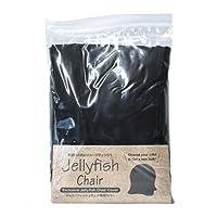 SPICE OF LIFE 交換用カバー ジェリーフィッシュチェア専用 手洗い可 予備カバー ブラック WKC102BK-CV