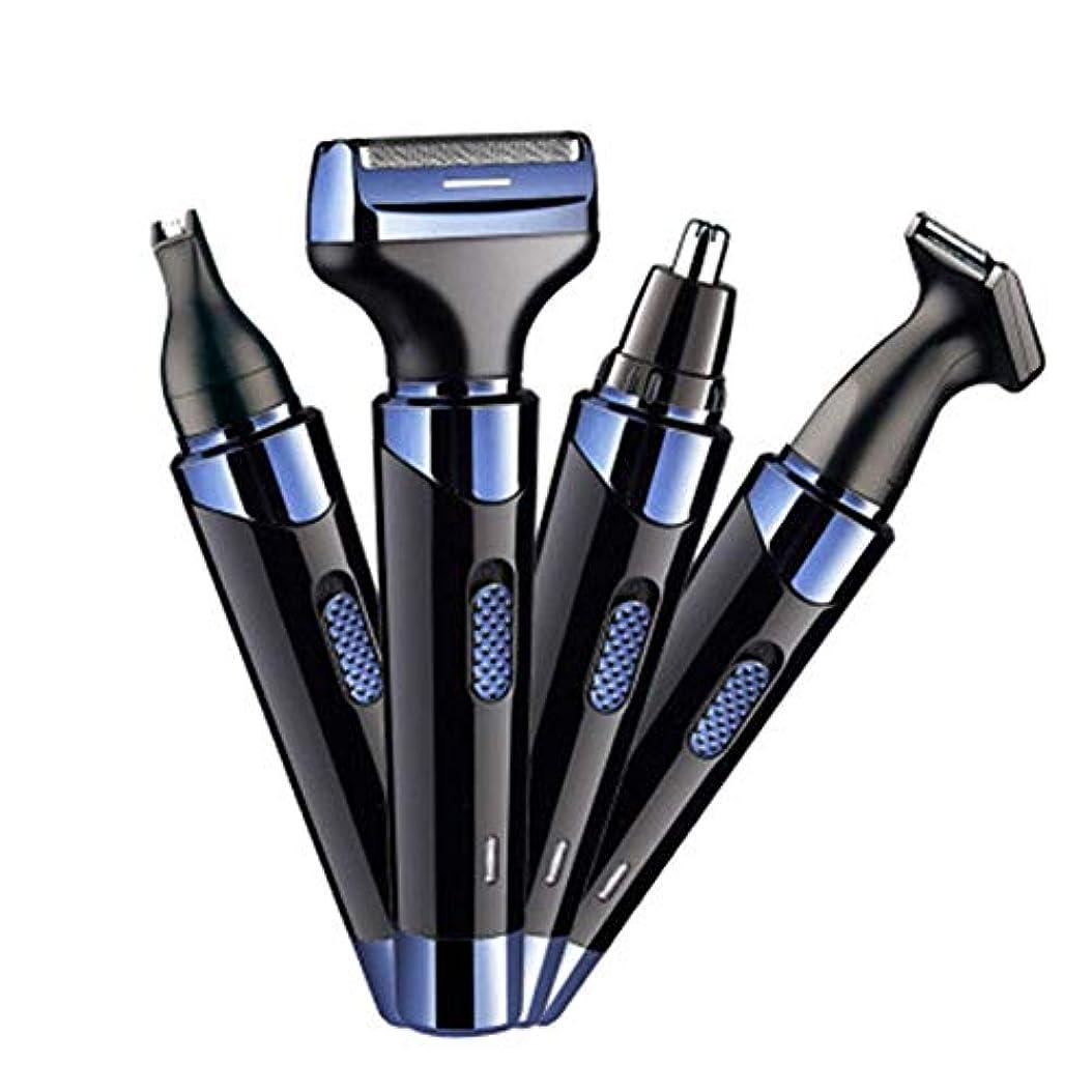 放課後経歴によると鼻毛トリマー4インチ1軽量防水電気メンズ多機能鼻毛トリマー