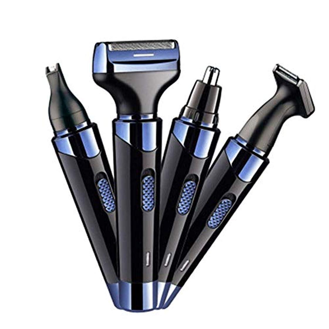 爆風パン独創的鼻毛トリマー4インチ1軽量防水電気メンズ多機能鼻毛トリマー