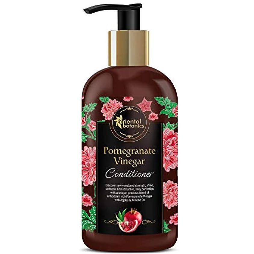 意気消沈した知り合いになるビクターOriental Botanics Pomegranate Vinegar Conditioner - For Healthy, Strong Hair with Antioxidant Boost & Golden Jojoba...