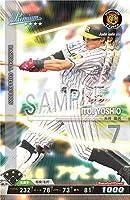 ベースボールコレクション/201812-BBCAP02-T007 糸井 嘉男 P