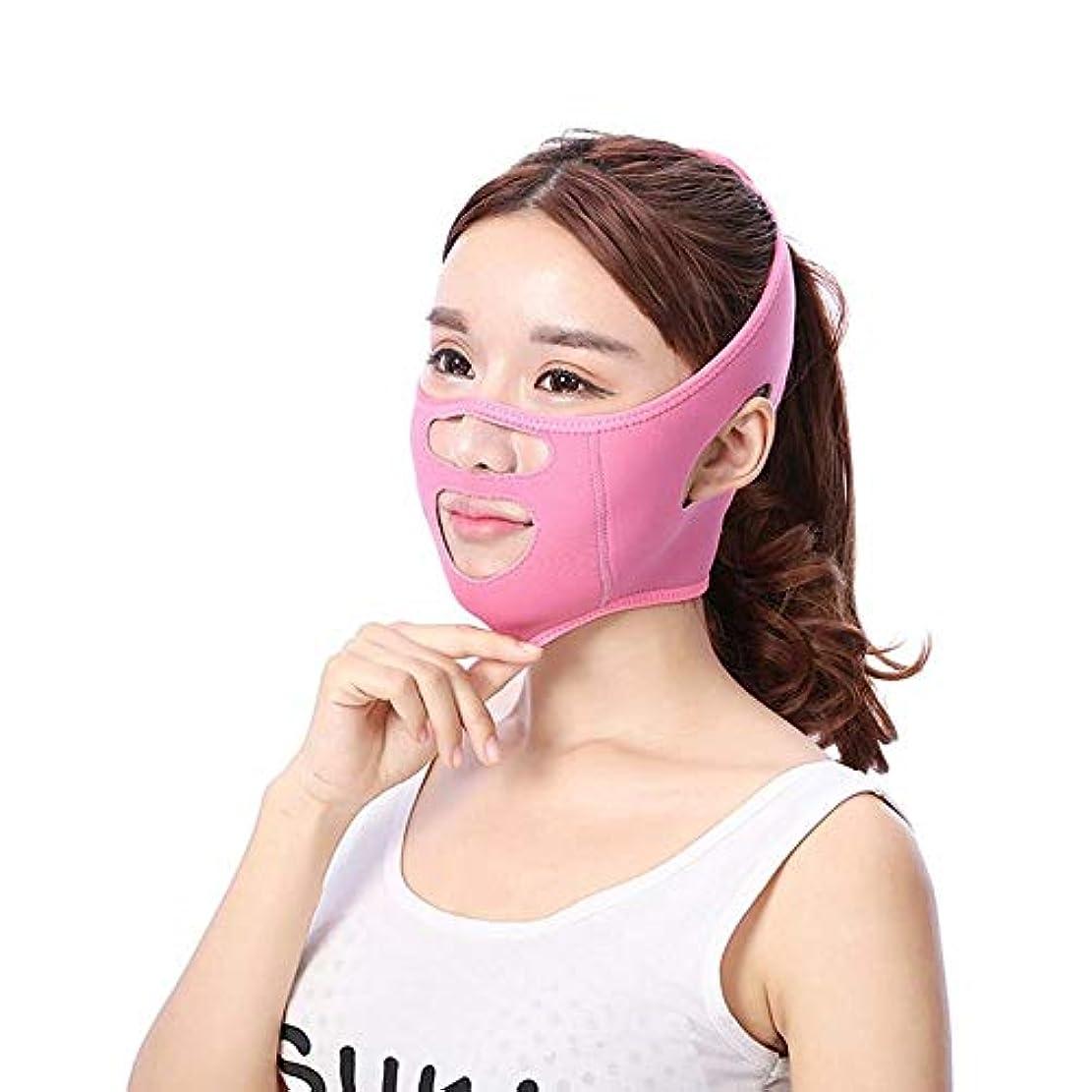 食物保持する掻くMinmin シンフェイスアーティファクトリフティング引き締めフェイス睡眠包帯フェイシャルリフティングアンチ垂れ下がり法律パターンステッカー8ワード口角 - ピンク みんみんVラインフェイスマスク