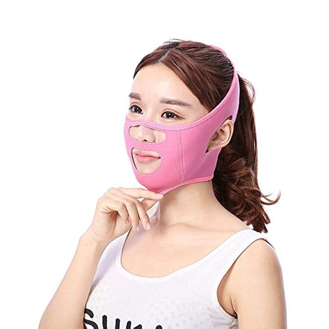 環境に優しいボウル大通りMinmin シンフェイスアーティファクトリフティング引き締めフェイス睡眠包帯フェイシャルリフティングアンチ垂れ下がり法律パターンステッカー8ワード口角 - ピンク みんみんVラインフェイスマスク
