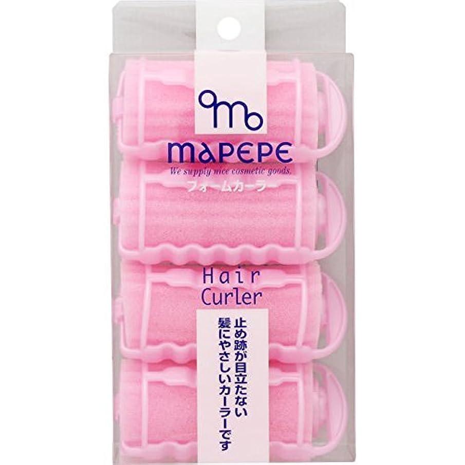 お誕生日フリース眠っているマペペ フォームカーラーM