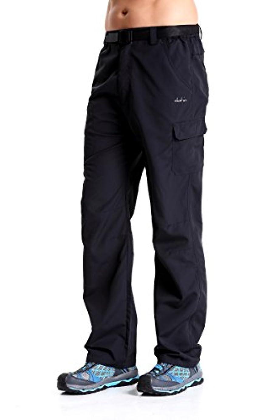 電極乱暴な賢いClothin(クロスン) 登山パンツ カーゴ 軽量 通気 撥水 速乾 トレッキング ゴルフ アウトドア メンズ