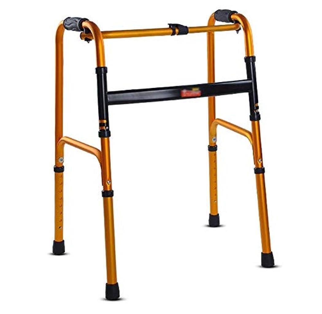 アルミ合金の折る古い歩行者、調節可能な高さの4本足の杖屋外の浴室の使用 (Color : Bronze)