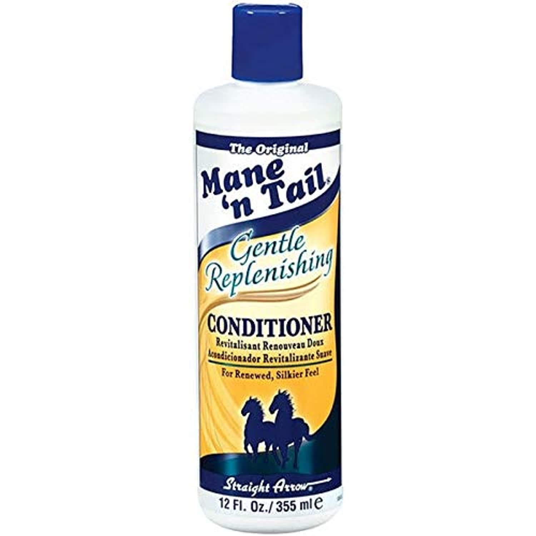 [Mane n Tail ] たてがみ「N尾穏やか補給コンディショナー355ミリリットル - Mane 'n Tail Gentle Replenishing Conditioner 355ml [並行輸入品]
