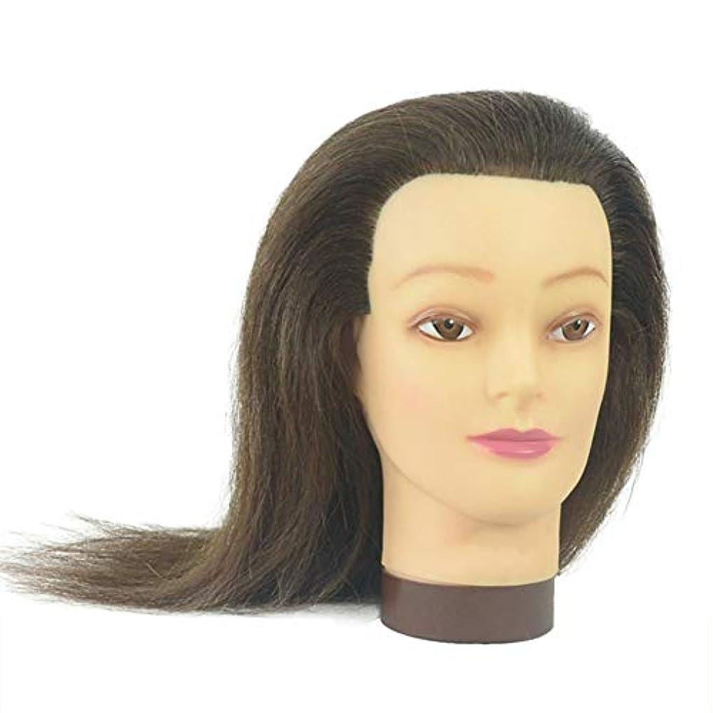 銛歌うローマ人ブライダル化粧スタイリング練習ダミーヘッドホットロールブローウィッグヘッドモールドサロントリミング学習モデルヘッド