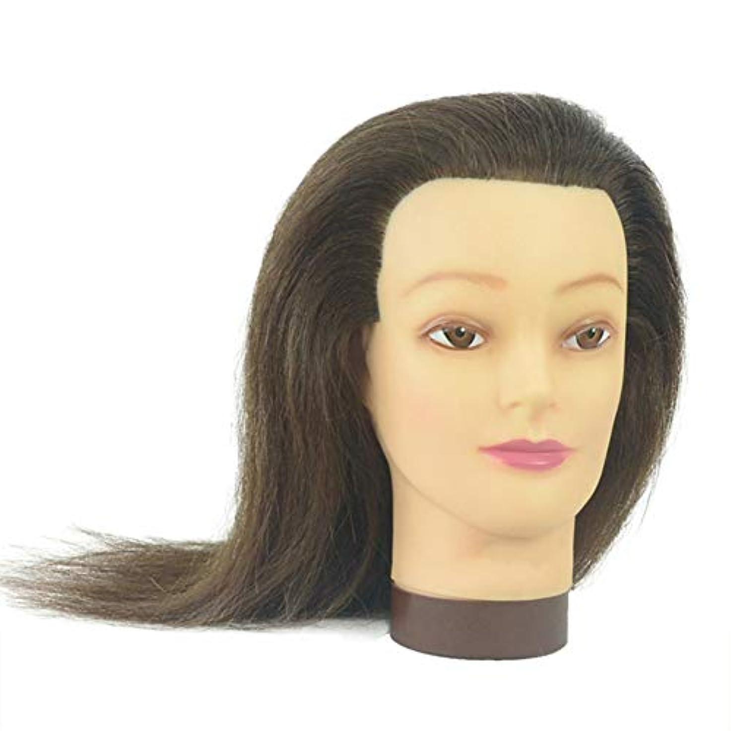 ブライダル化粧スタイリング練習ダミーヘッドホットロールブローウィッグヘッドモールドサロントリミング学習モデルヘッド