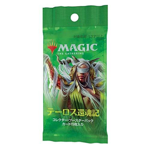 MTG マジック:ザ・ギャザリング テーロス還魂記 コレクター・ブースターパック 日本語版 12パック入りBOX