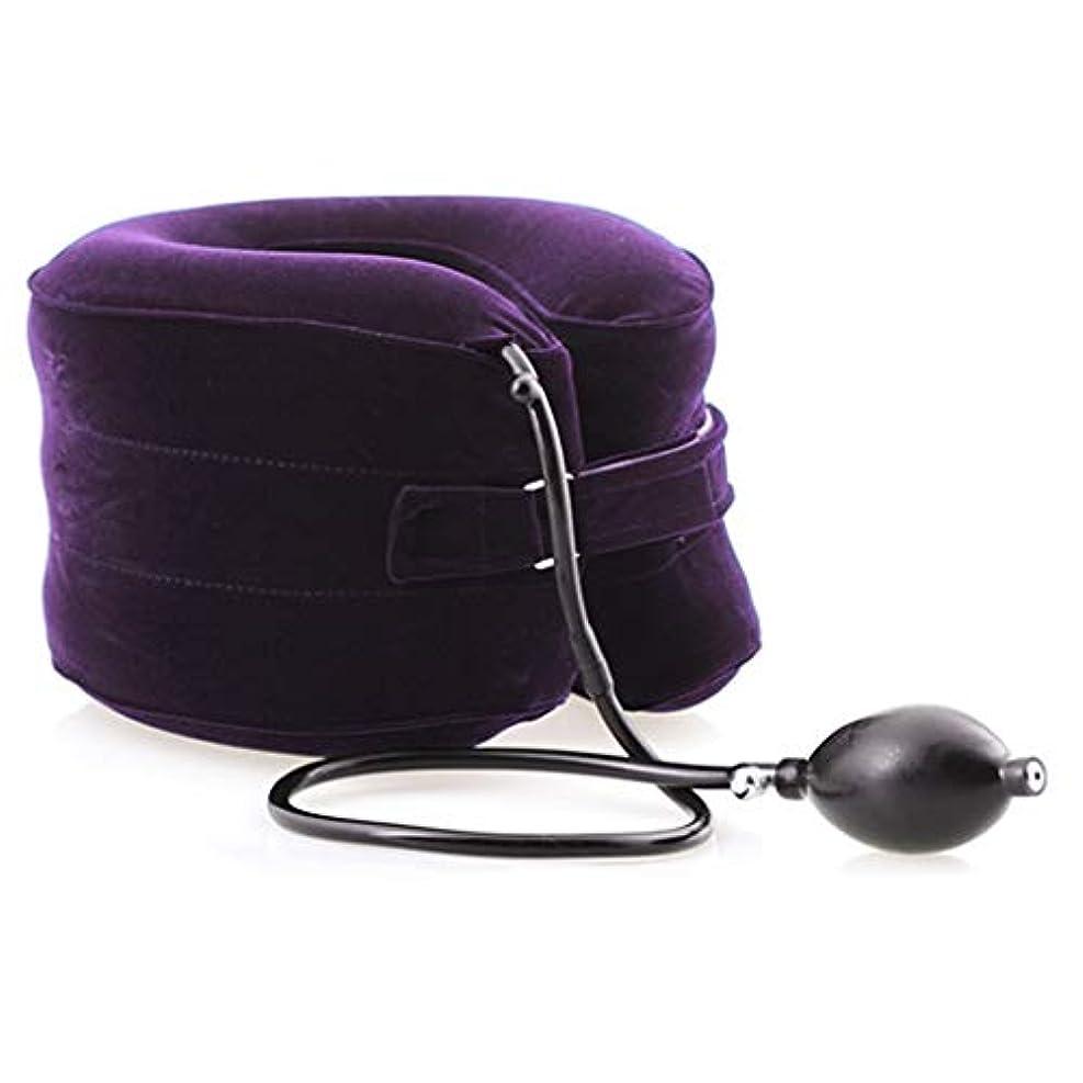 準備した新着便宜フルベルベット頸部牽引装置C型ホーム頸椎頸部矯正インフレータブル首枕 (Color : Purple, Size : 23.5*24*16cm)