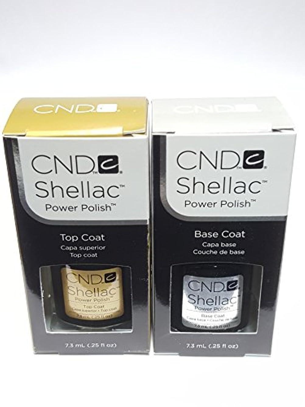 カップル水っぽい人に関する限りCND Shellac UVトップコート 7.3m l &  UVベースコート 7.3ml [海外直送品]