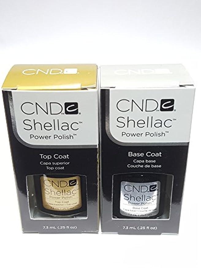 以前は円周苦行CND Shellac UVトップコート 7.3m l &  UVベースコート 7.3ml [海外直送品]