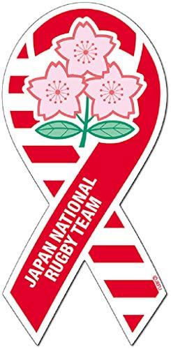 リボンマグネット ラグビー日本代表 ホーム