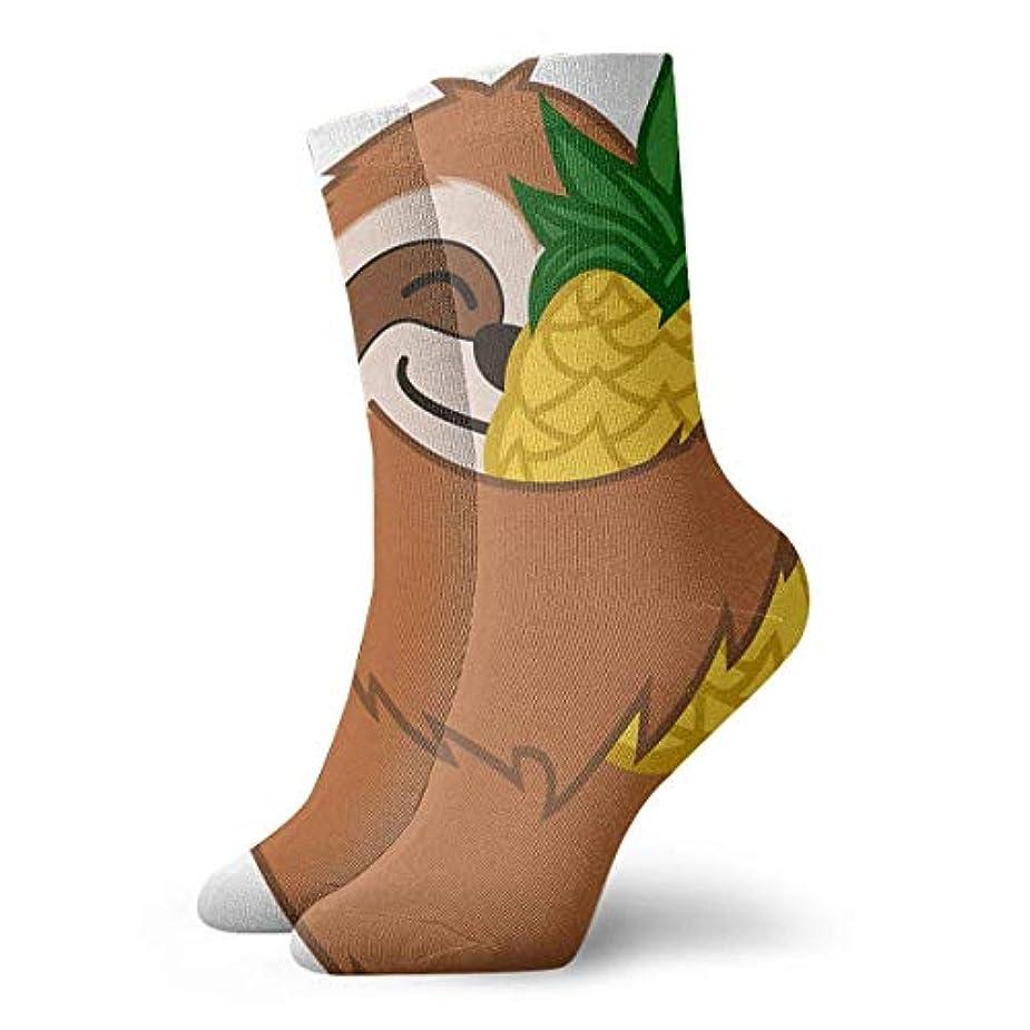 ジャンピングジャックカーテン逆にクリスマスの靴下パイナップルのストローパイナップルのストロー