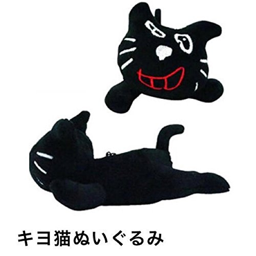 レトルト キヨ キヨ猫 ぬいぐるみ  ゲーム実況 LEVEL.2