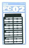 WAVE オプションシステム シリーズ PC-02 ポリキャップ 2mm