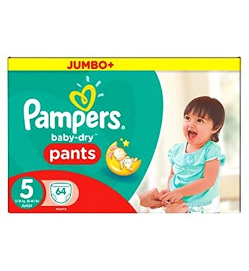 Pampers Baby-Dry PANTS Size 5 Jumbo Box 64 - パンパース赤ちゃんドライパンツサイズ5ジャンボボックス64 (Pampers) [並行輸入品]