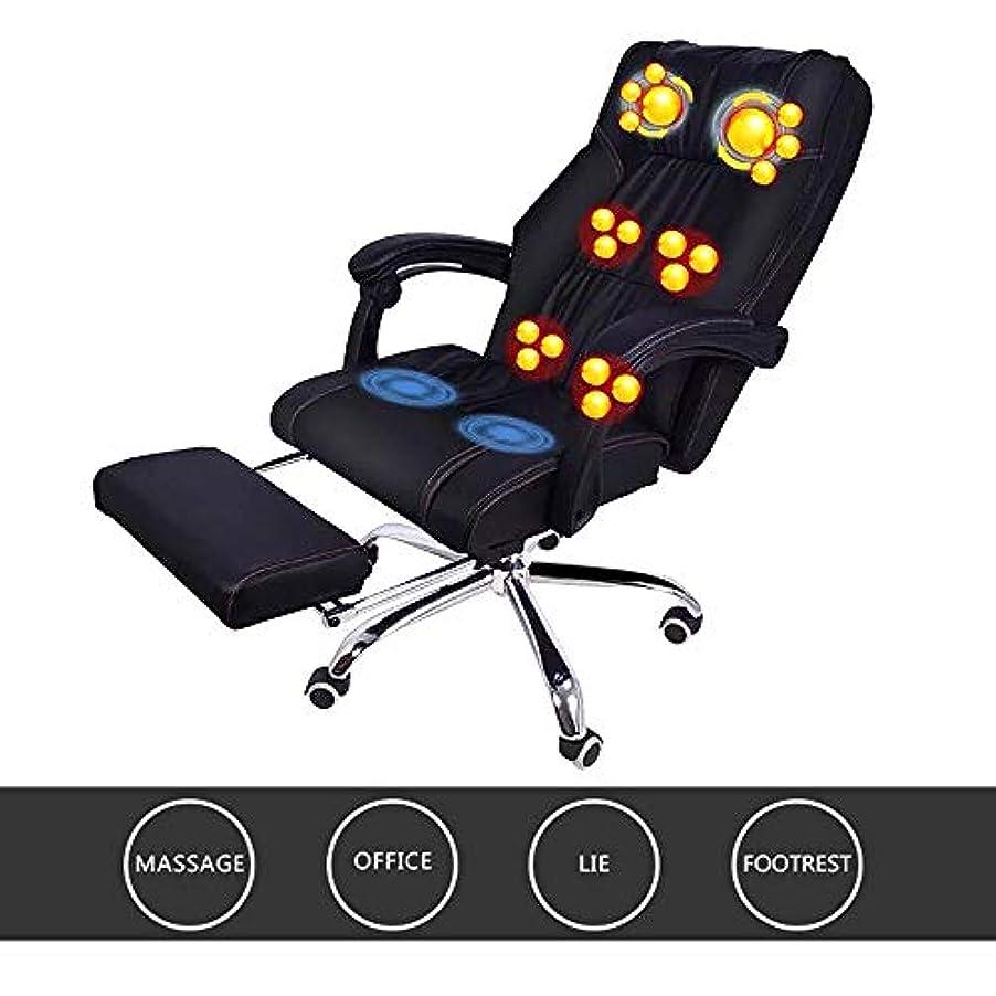 ポルノ玉ニコチン多機能頸部マッサージリクライニングチェアマッサージチェアウエストバックヒップマッサージ用中小オフィスチェア家庭用マッサージチェア