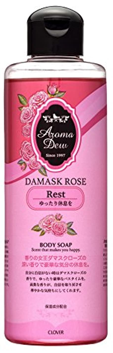浸透する対人側アロマデュウ ボディソープ ダマスクローズの香り 250ml