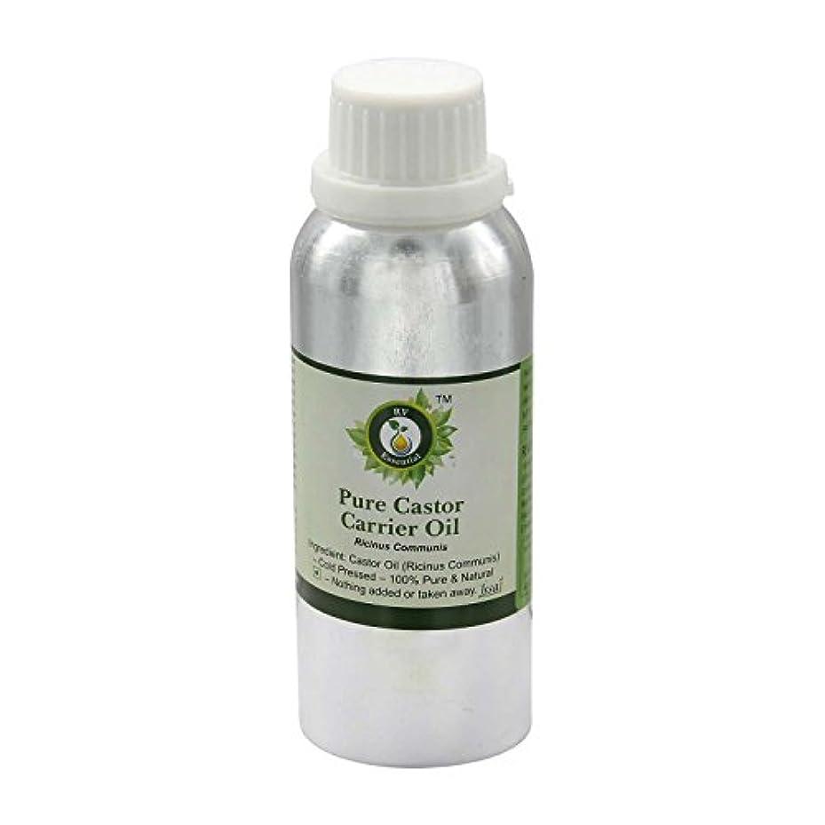シティミネラル階R V Essential 純粋なキャスターキャリアオイル1250ml (42oz)- Ricinus Communis (100%ピュア&ナチュラルコールドPressed) Pure Castor Carrier Oil