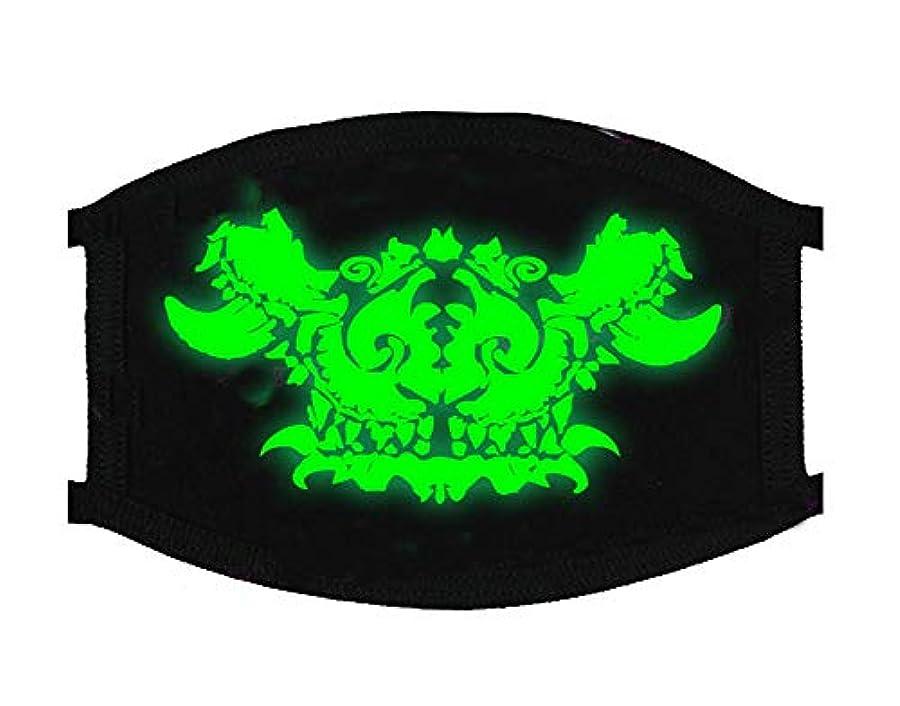 アグネスグレイホイスト騒ぎ光沢のあるユニセックスコットンブレンドアンチダストフェイスマスク、ファニーパターンK3