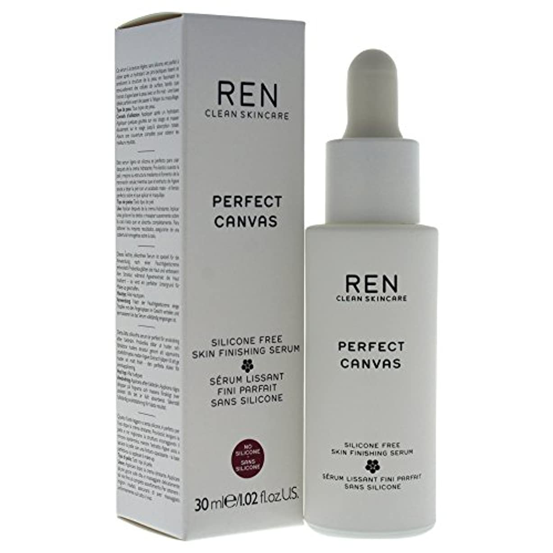エンディング絶望証明するREN - Perfect Canvas Silicone Free Skin Finishing Serum