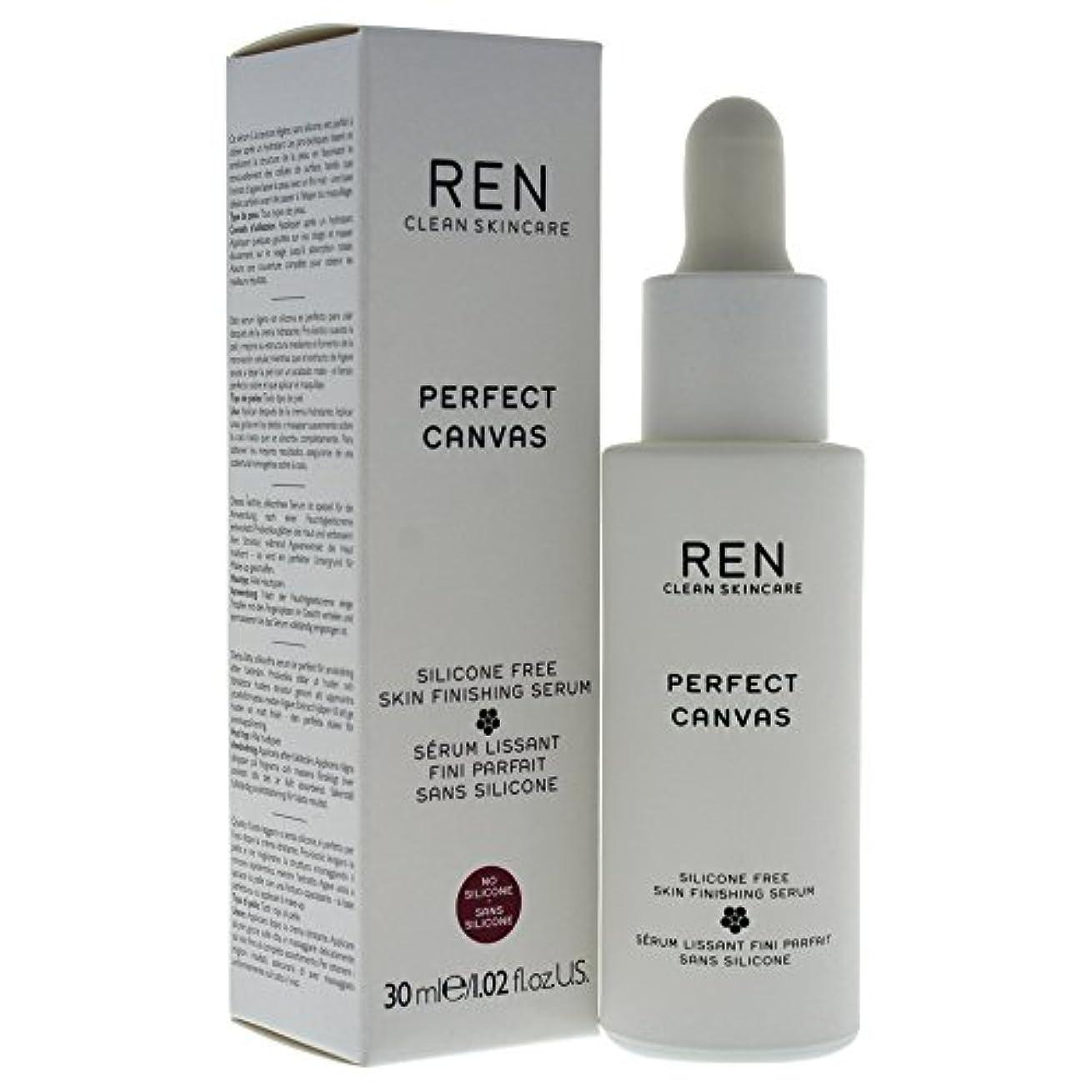 気分が悪いリース感情REN - Perfect Canvas Silicone Free Skin Finishing Serum