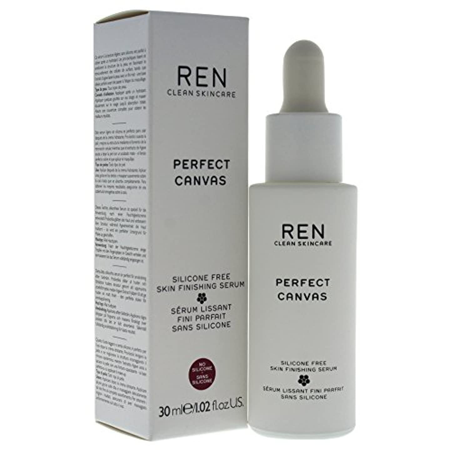 スナック霜結紮REN - Perfect Canvas Silicone Free Skin Finishing Serum