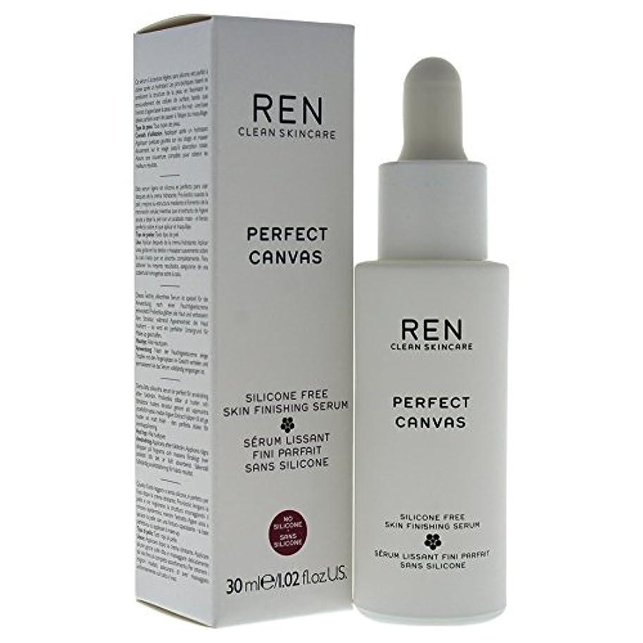 廃止する召喚する刃REN - Perfect Canvas Silicone Free Skin Finishing Serum