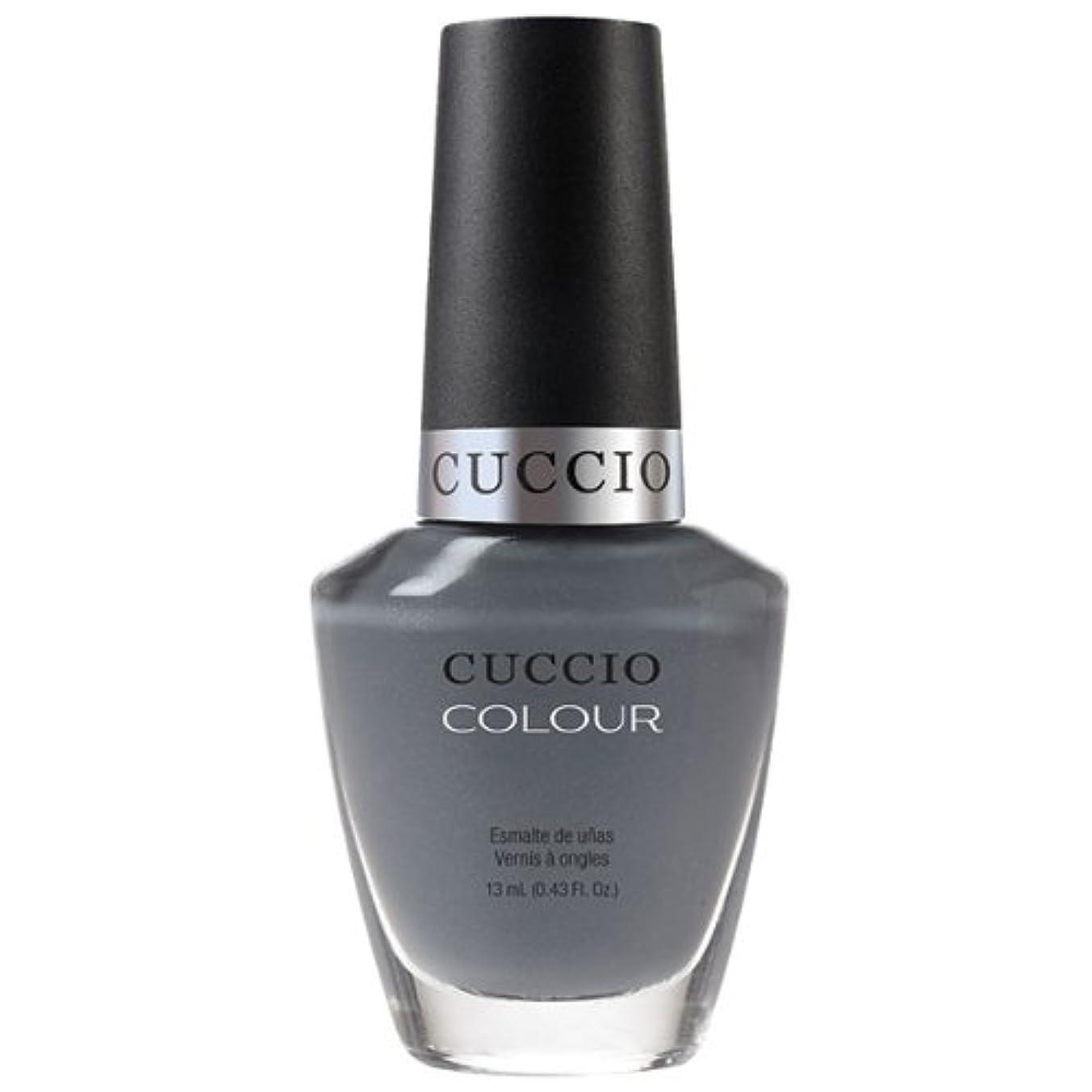 ジョガー溶けた論理的にCuccio Colour Gloss Lacquer - Soaked in Seattle - 0.43oz / 13ml