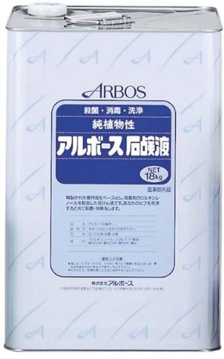 玉ねぎ滅多法律によりアルボース石鹸液