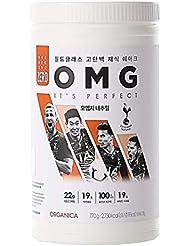 オーエムジー タンパク質 ダイエット シェイク (OMG, protein shake) (ナチュラル)